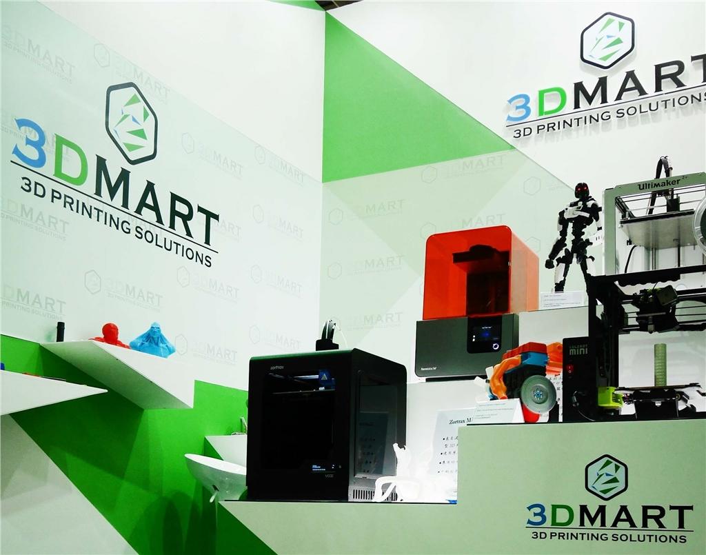 taimold 模具展 3d列印 三帝瑪 3D列印機 攤位展示
