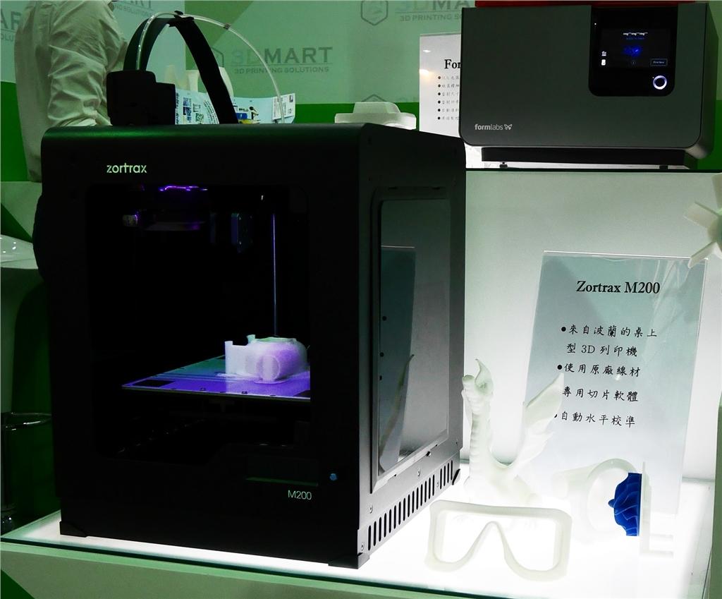 taimold 模具展 3d列印 三帝瑪 Zortrax 3D印表機 簡單穩定