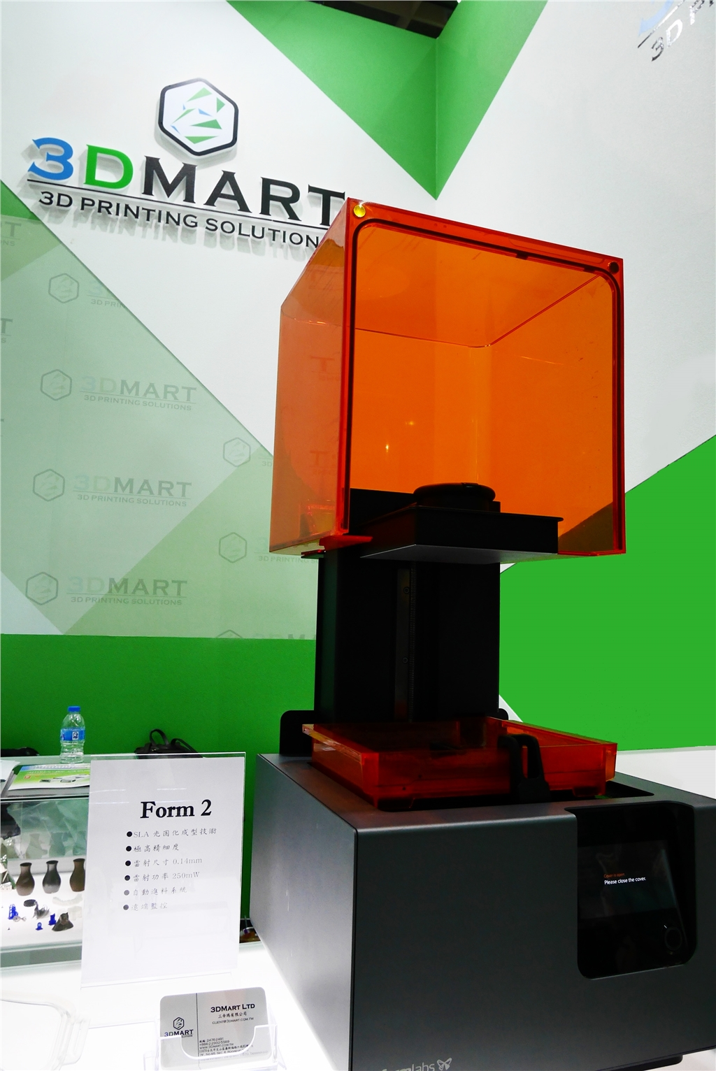 taimold 模具展 3d列印 三帝瑪 Form 2 3D印表機 成形效果精細