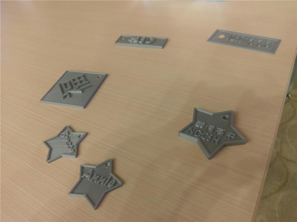3DMART 3D列印介紹 3D列印師資培訓計畫 老師們的3D列印成品