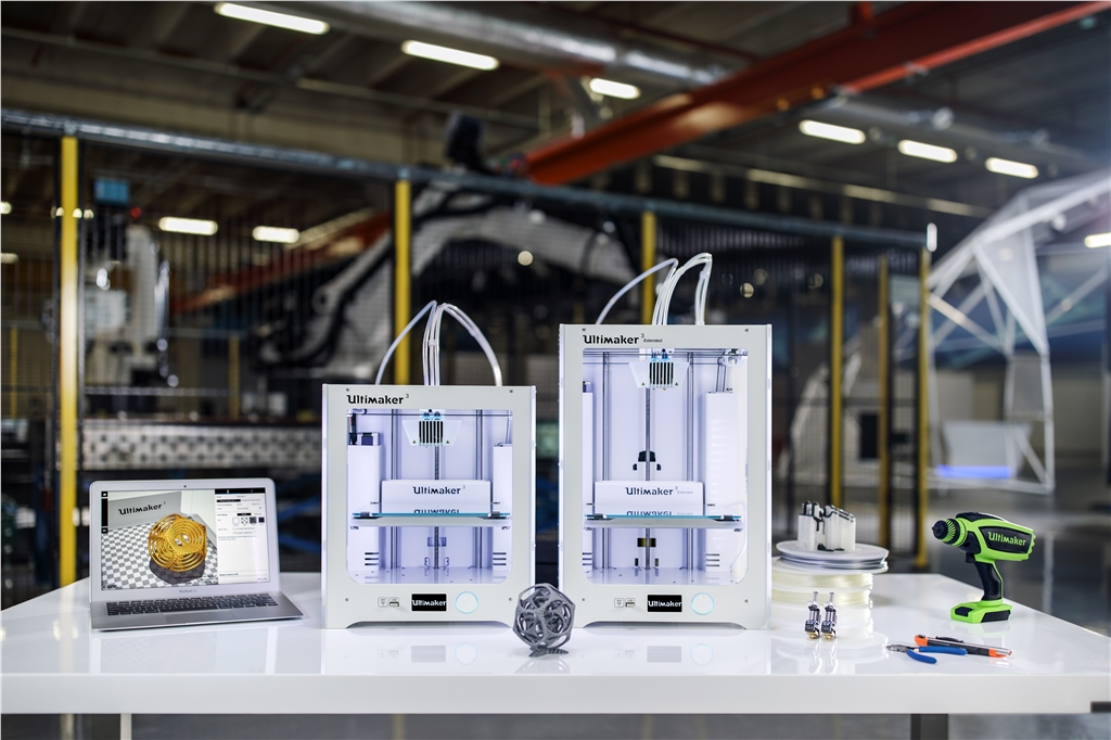 3DMART ,ultimaker 3 imprimante printer ultimaker 3 extended, new released