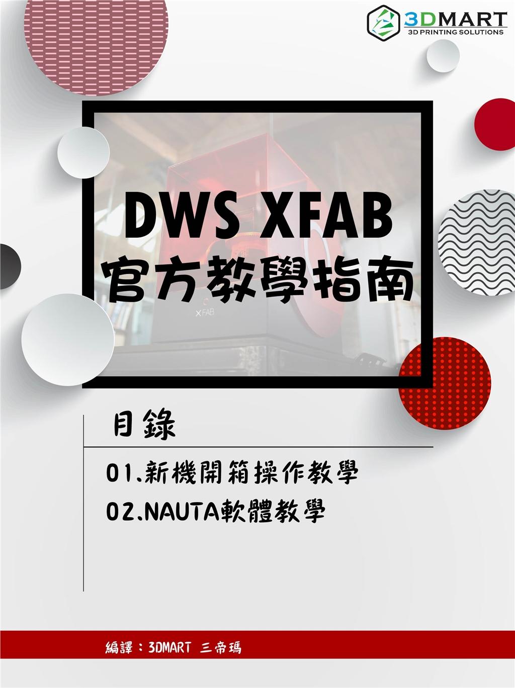dwsxfab