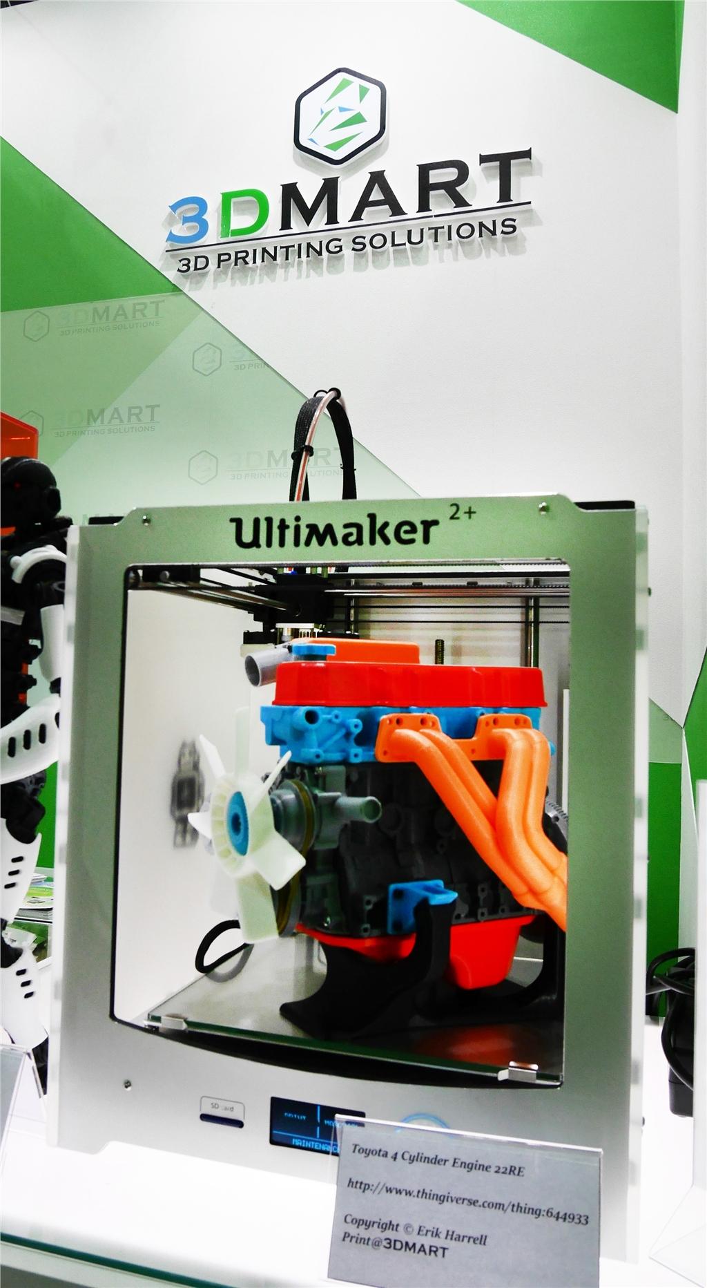 taimold 模具展 3d列印 三帝瑪 Ultimaker 3D印表機 十項全能