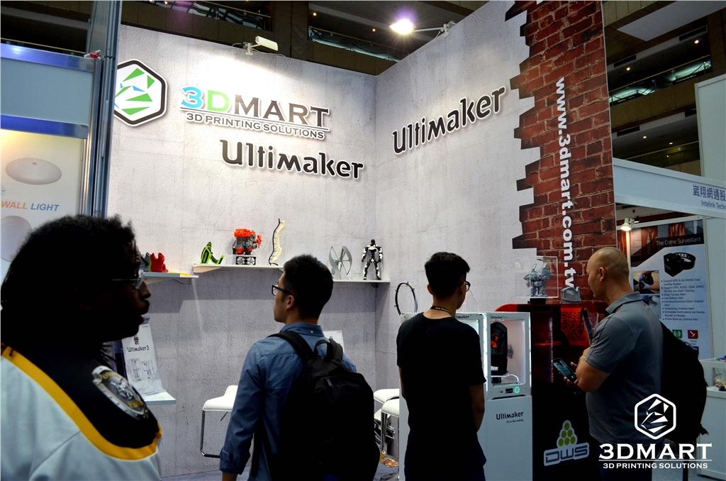 3DMART in 2017 Computex 展覽期間 客戶參觀