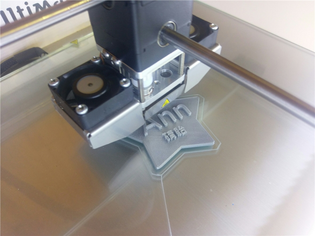 3DMART 3D列印介紹 3D列印師資培訓計畫 列印老師們的3D圖檔