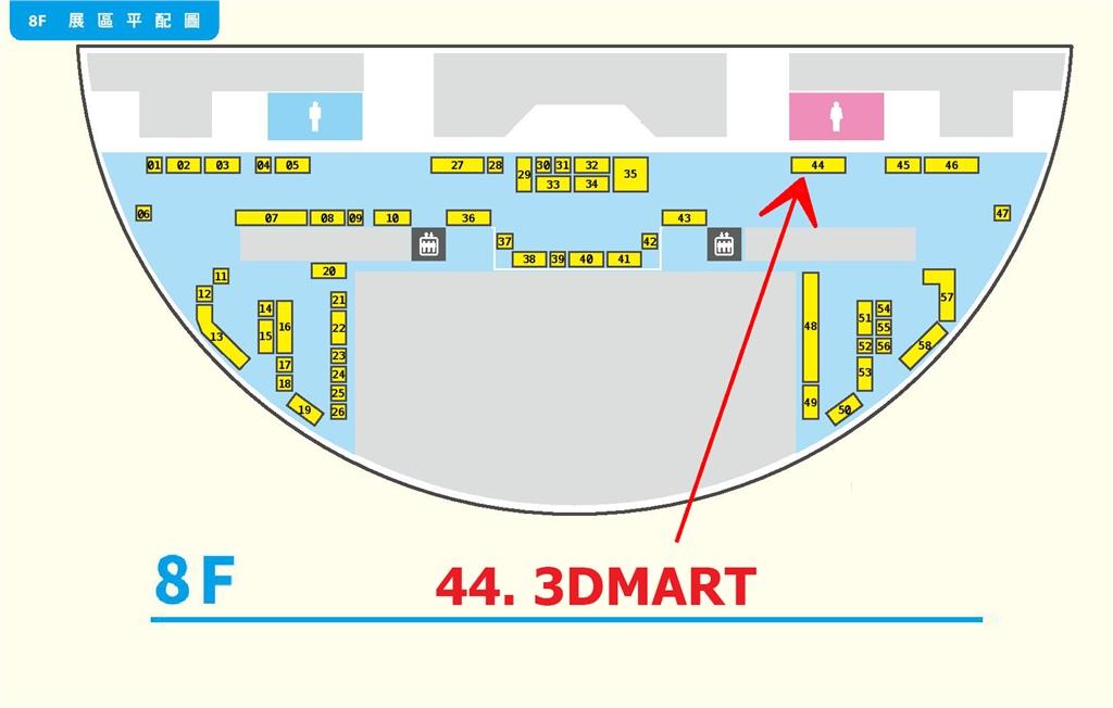 3DMART 2016MakerFaire 士林科教館 3D列印介紹 攤位資料
