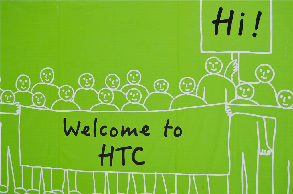 3DMART 到 HTC 台北總部 歡迎招牌