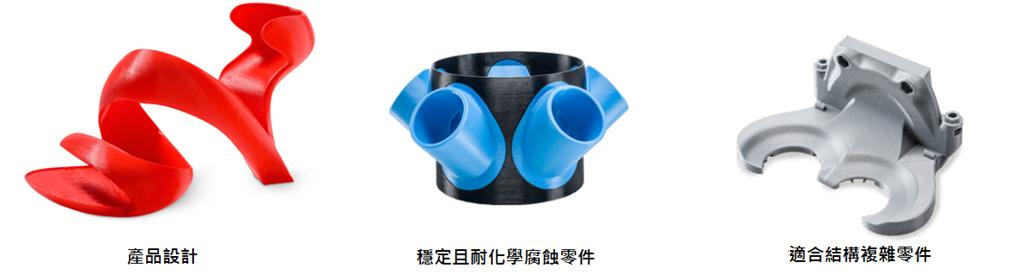 3DMART Ultimaker CPE filament application