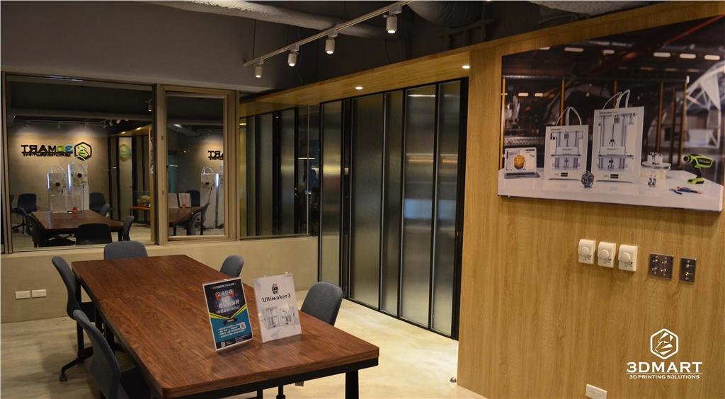 3DMART 新家新氣象 會議室