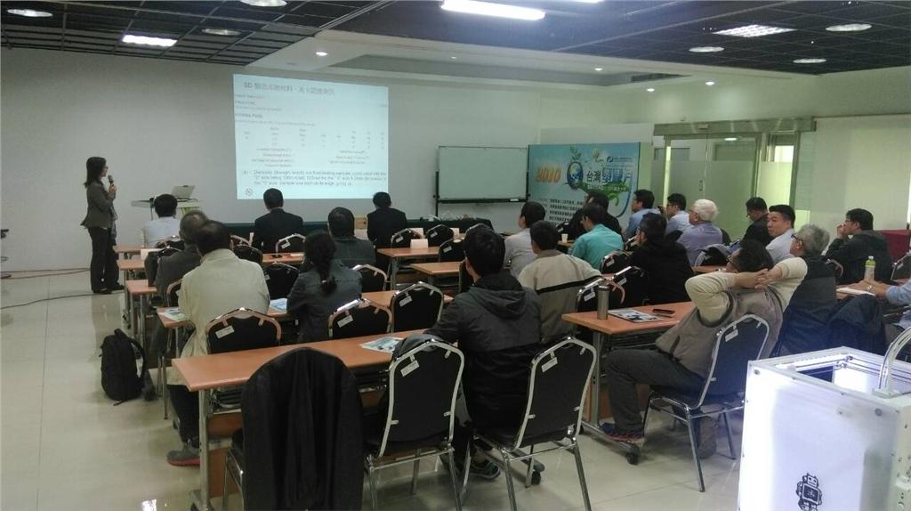 3DMART - 參與台中塑膠中心 3D列印驗證成果研討會 UL介紹
