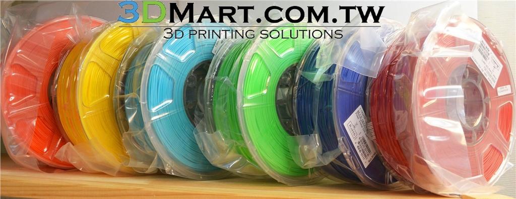 3D列印 3DMART官方代理 ESUN 3D列印材料