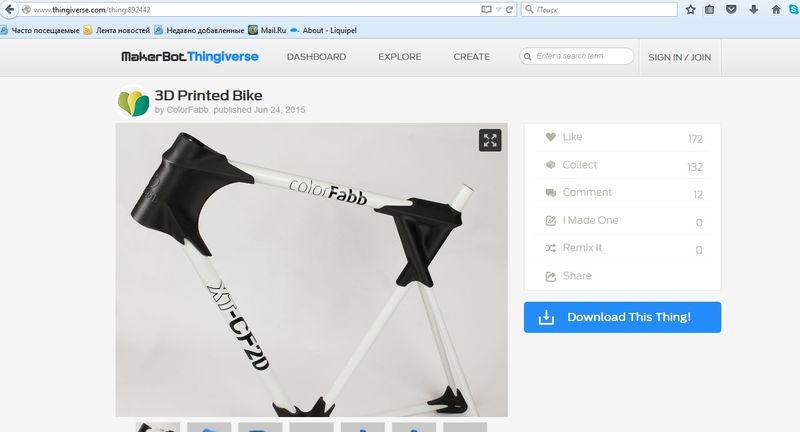 Airwolf 3D 印表機 wifi 雙噴頭 工業級 碳纖維 腳踏車架