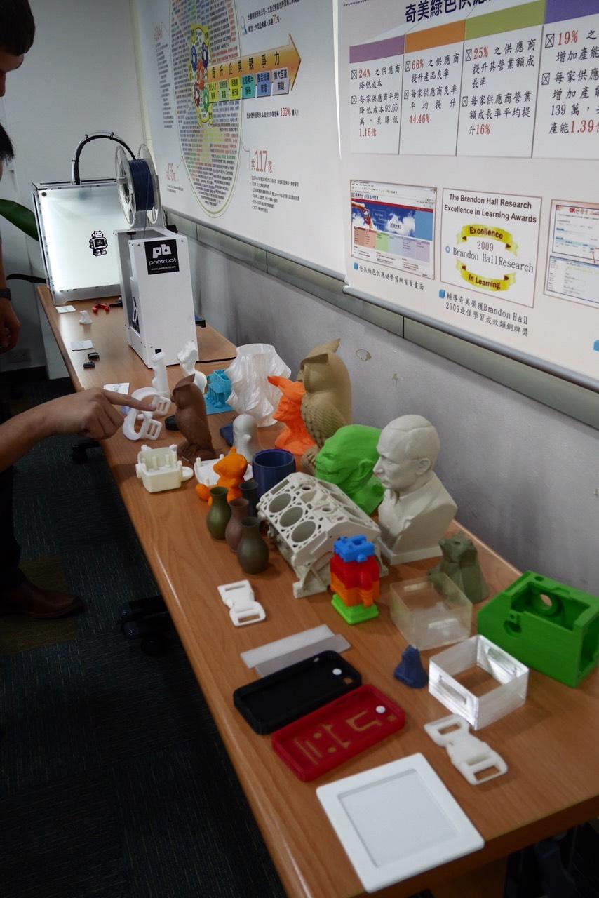 3DMART 展示3D列印樣品
