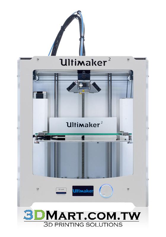 Ultimaker 2 3D印表機 高品質 高精度 台灣官方代理 3DMART