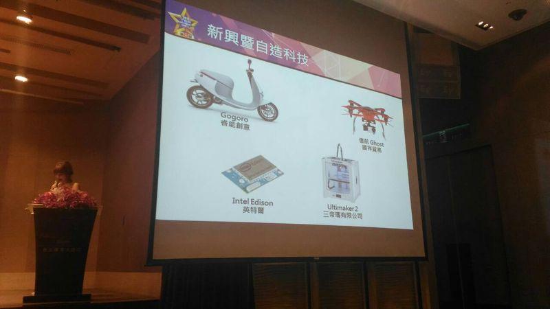 Ultimaker 2 3D印表機 自造設備入圍 台灣官方代理 3DMART