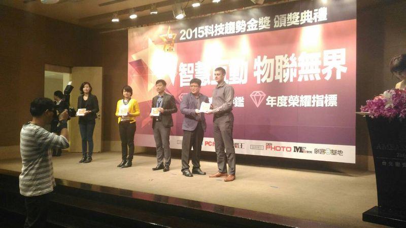 Ultimaker 2 3D印表機 科技趨勢金獎 頒獎典禮 台灣官方代理 3DMART