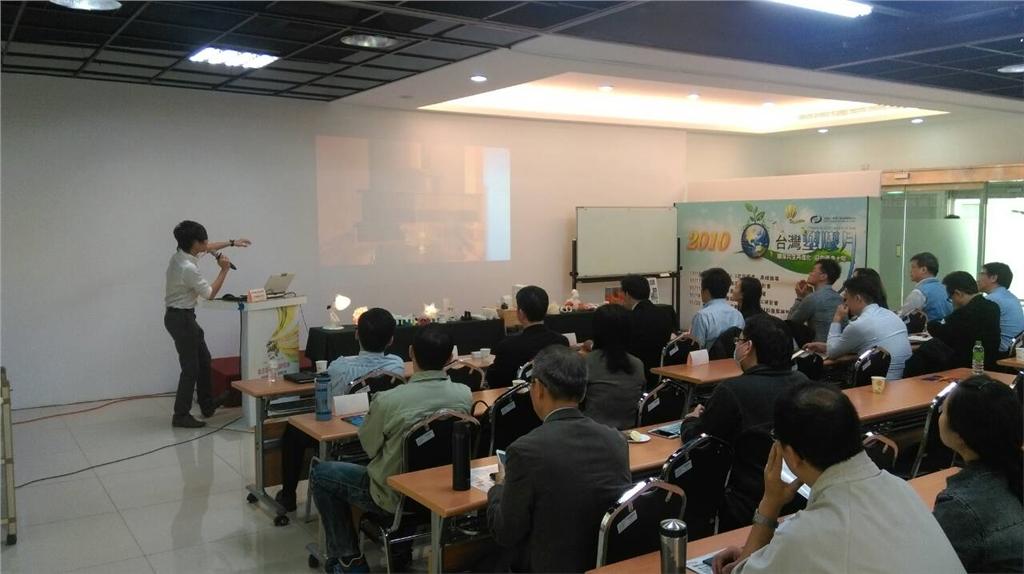 3DMART - 參與台中塑膠中心 3D列印驗證成果研討會  3DMART 介紹
